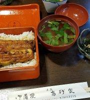 Takasagoya