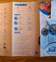 Fei Zi Pizza Italian Restaurant ShaoXing