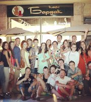 Bardolino Pizzeria & Bar