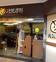 Genki Sushi (Sceneway Plaza)