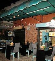 Aila cocina árabe, parrilla y mas