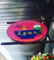 Wang's Noodle House