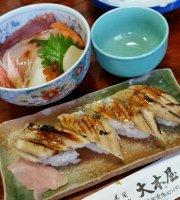 Ogiya Sushi