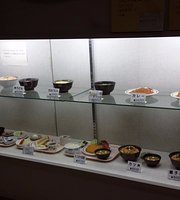 Restaurant Koyo