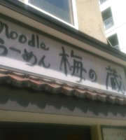 Ramen Specialty Restaurant Ume No Kura