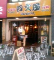 Shimonya, Tankukikoji