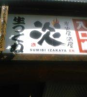 Sumibi izakaya En Urban Bldg