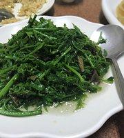 Li Yu Eatery
