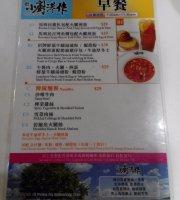 Rocoma Kitchen (Lai Chi Kok)