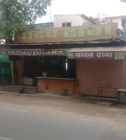 Yadav Dhaba