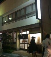 Naniwa-Ya Shokudo