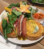 Ihana Cafe