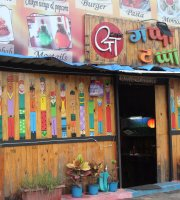 Cafe Gappa Tappa