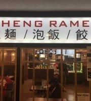 勝面 Sheng Ramen
