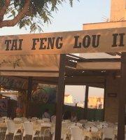 Restaurante Chino Tai Feng Lou