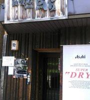 Japanese Restaurant Shun