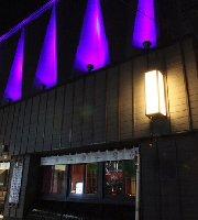 Restaurant Ninja Kyogoku Shinobi no Sato