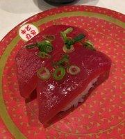Hama Sushi Higashine