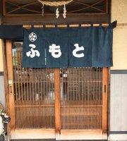 Sobadokoro Fumoto