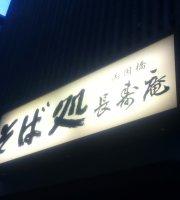 Chojuan