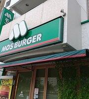 Mos Burger Ichigaya Tamachi