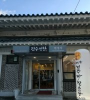 Jinsuseungchan