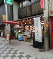 Kobayashi Chaten