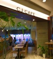 Cj Cafe Hakataza Main Store