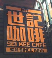 Sei Kee Cafe (Edf Cheong Son)