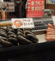 Wu Di Sausage