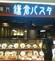 Kamakura Pasta, Plena Makuhari