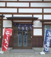 Kanemaru Shokudo