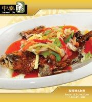 Restaurant Zhong Tai