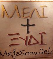 Meli + Xidi Tapas