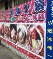 Lao Wu Pigs' Knuckles King