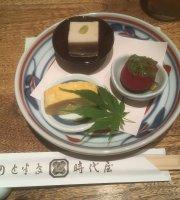Noto Hanjima Jidaiya