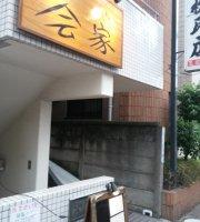 Shokusai Shubo Auchi