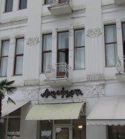 Akyafurta Restaurant