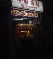 Zhen Hao Noodles
