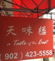 Taste of East