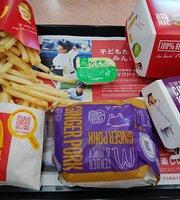McDonald's Ageo Jitogata