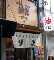 Jinya Tokyo Abura Soba Denshokan