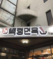 Baekryeong Noodle Ok