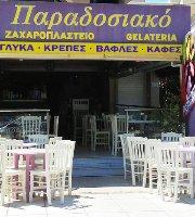 Pastry Shop Paradosiako