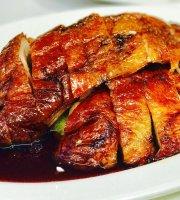 Four Seasons Chinese Restaurant - Bayswater