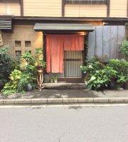 Izakaya Wabisuke