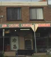 Jan Cheong Restaurant