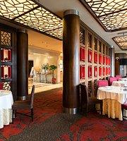 Yue Chinese Restaurant (Sheraton Shunde Hotel)