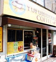 Yufumidoori Coffee Honten