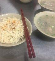 Gong Ye Qu Black Vinggar Noodles